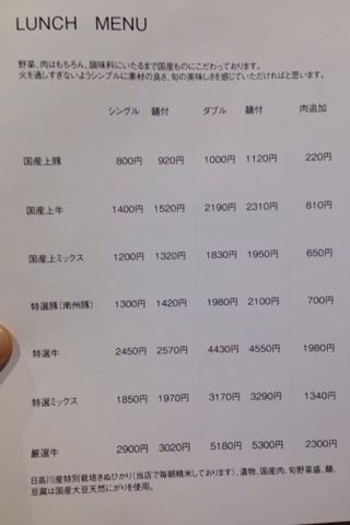 2015-01-24    一斗4