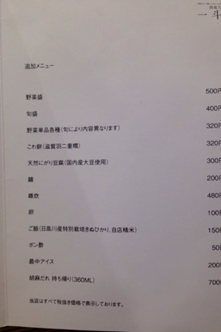 2015-01-24    一斗5