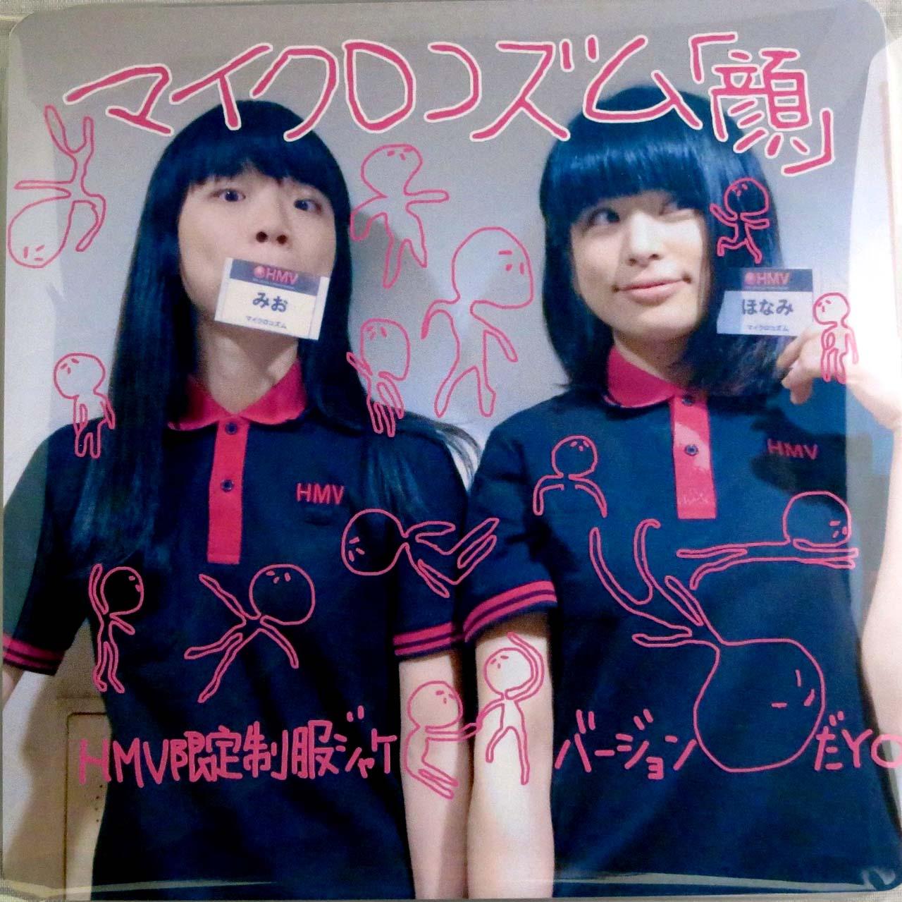 gesunokiwami01.jpg