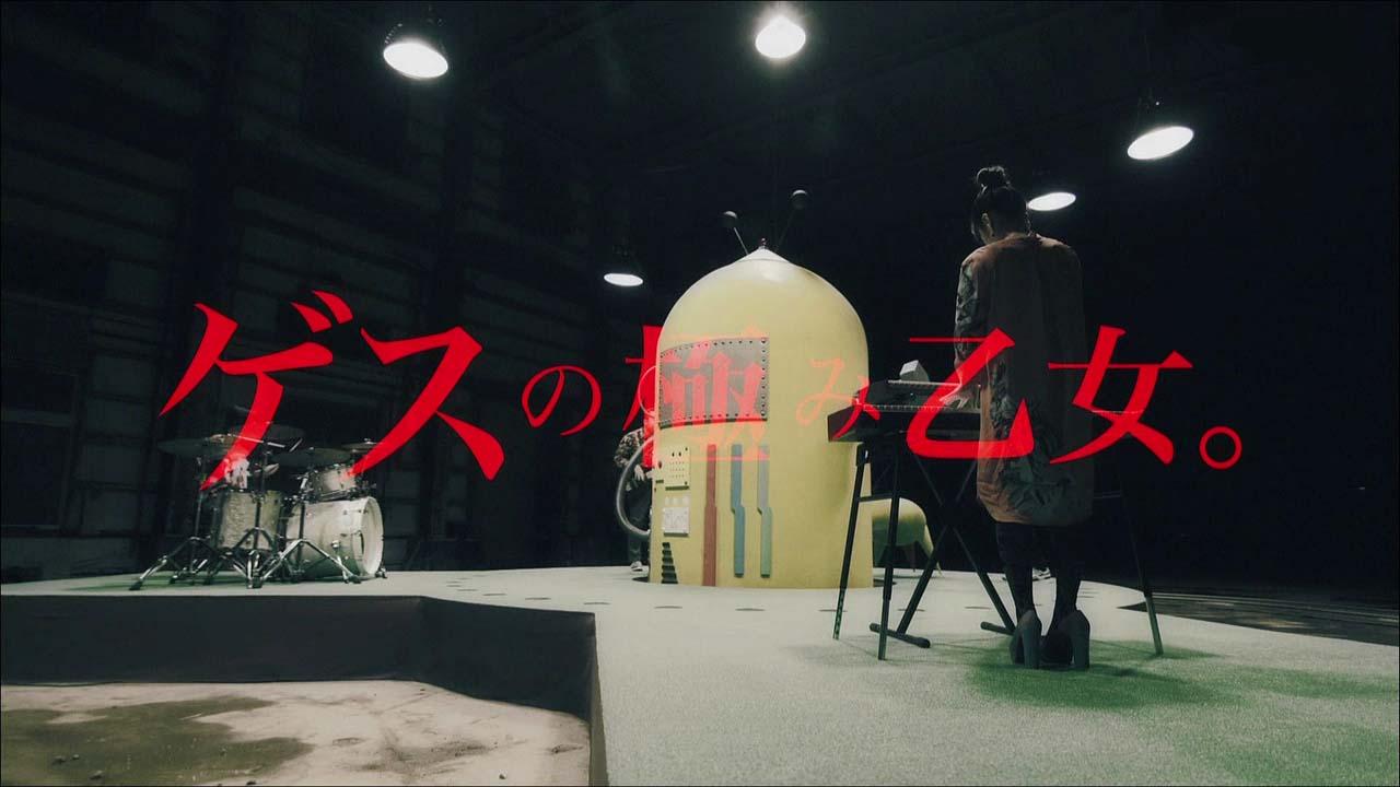 gesunokiwami02.jpg