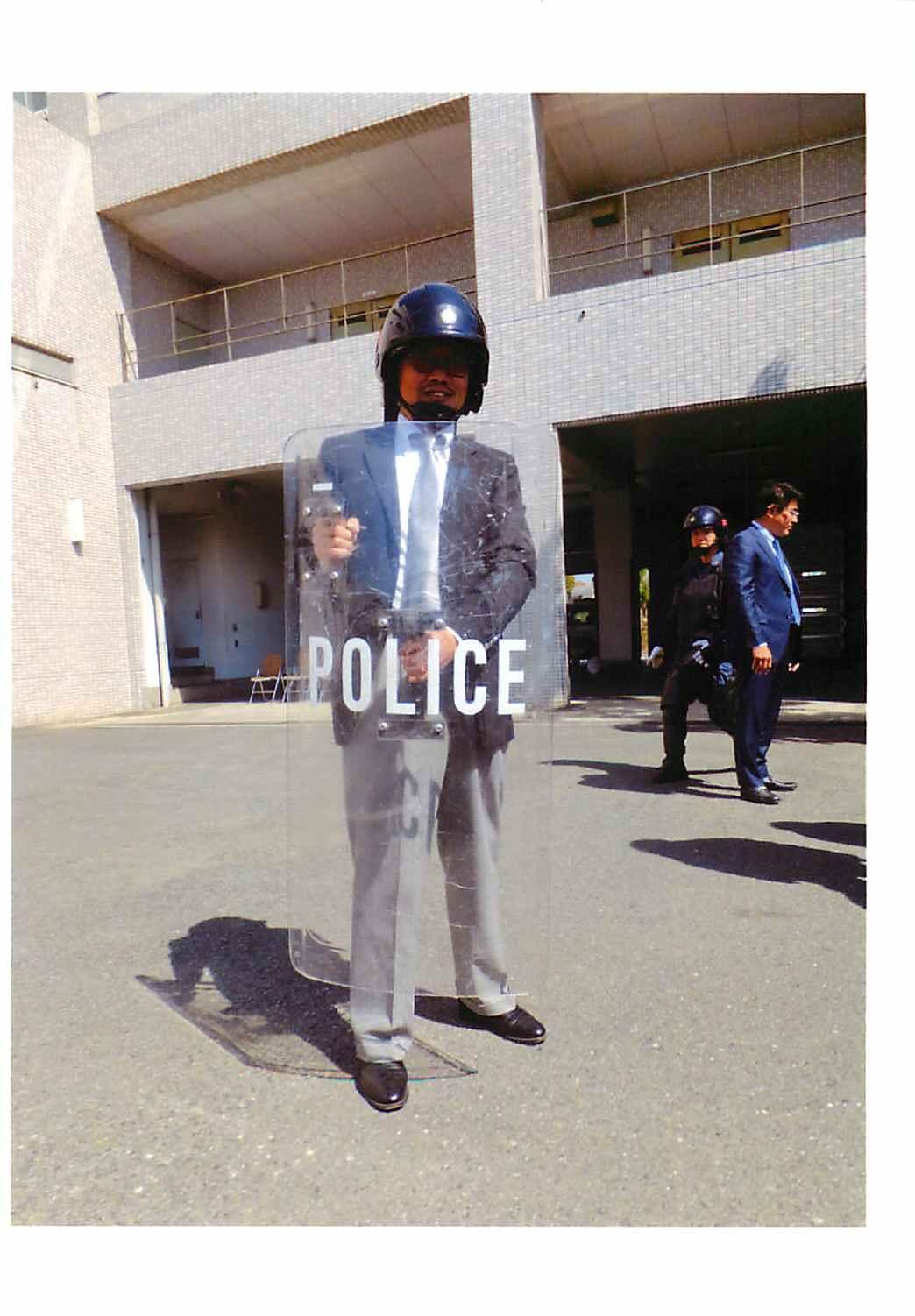 警察署協議会