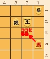 1225-3.jpg