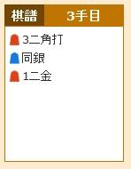 Baidu IME_2014-12-19_1-28-46