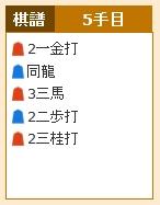 Baidu IME_2014-12-21_1-40-41