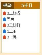 Baidu IME_2014-12-22_1-54-33
