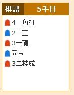 Baidu IME_2014-12-23_1-35-14