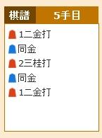 Baidu IME_2014-12-26_1-44-4