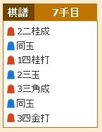 Baidu IME_2014-12-28_1-36-54