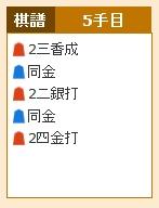 Baidu IME_2014-12-29_1-48-32
