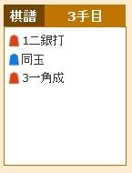 Baidu IME_2014-12-30_1-45-9