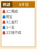 Baidu IME_2015-1-2_1-43-2