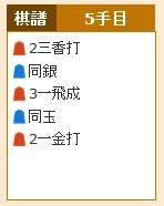 Baidu IME_2015-1-5_1-49-10