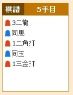 Baidu IME_2015-1-9_1-46-1