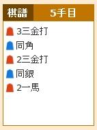 Baidu IME_2015-1-10_1-52-57
