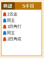 Baidu IME_2015-1-11_1-55-42