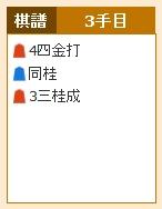 Baidu IME_2015-1-13_1-51-28