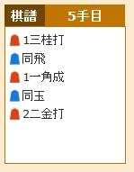 Baidu IME_2015-1-14_1-54-10