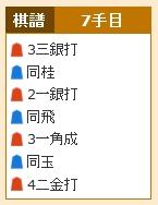 Baidu IME_2015-1-15_1-59-53