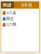 Baidu IME_2015-1-16_1-46-57