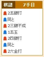 Baidu IME_2015-1-20_1-51-39