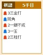 Baidu IME_2015-1-22_1-56-51