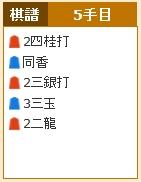 Baidu IME_2015-1-23_1-56-1