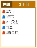 Baidu IME_2015-1-25_1-46-1