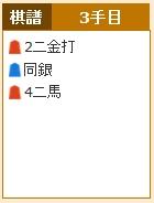 Baidu IME_2015-1-26_1-45-14