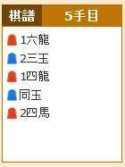 Baidu IME_2015-1-28_1-55-25