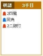 Baidu IME_2015-1-29_1-57-36