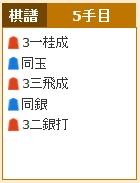 Baidu IME_2015-1-30_1-59-54