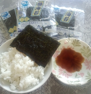 焼海苔とご飯