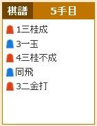 Baidu IME_2015-2-9_1-59-13