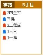 Baidu IME_2015-2-12_1-57-11