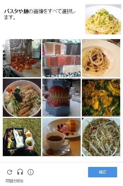 パスタや麺