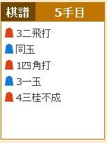 FM0325.jpg