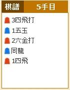 FM_2015-2-15_2-5-8.jpg