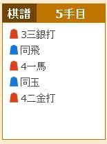 Osaifu-.jpg