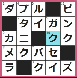 crossword-2015-6-13.jpg