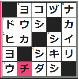 crossword-2015-6-15.png