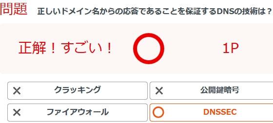 point-quiz-20150607-20150608.jpg