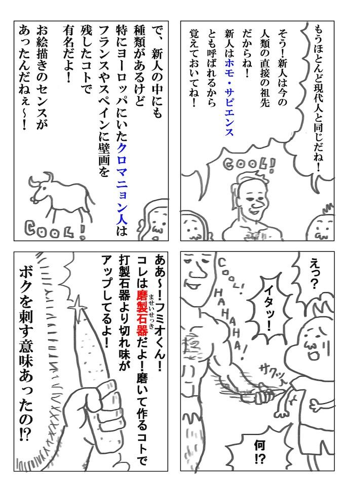 1-14.jpg