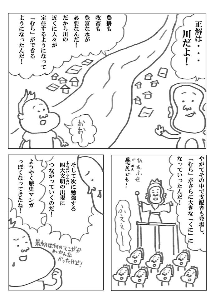 1-18.jpg