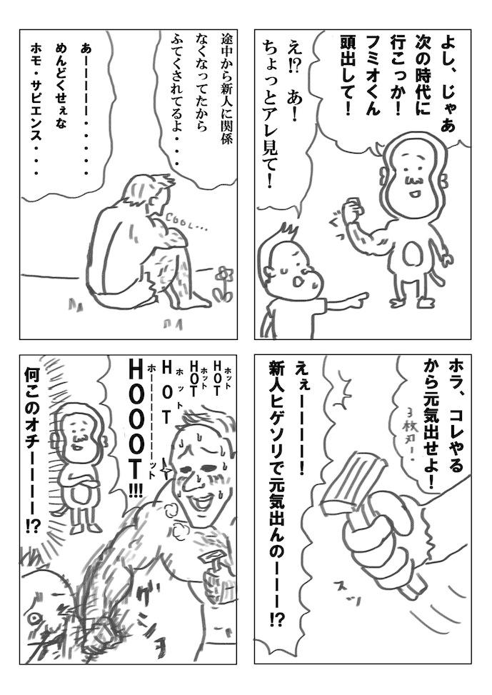 1-19.jpg