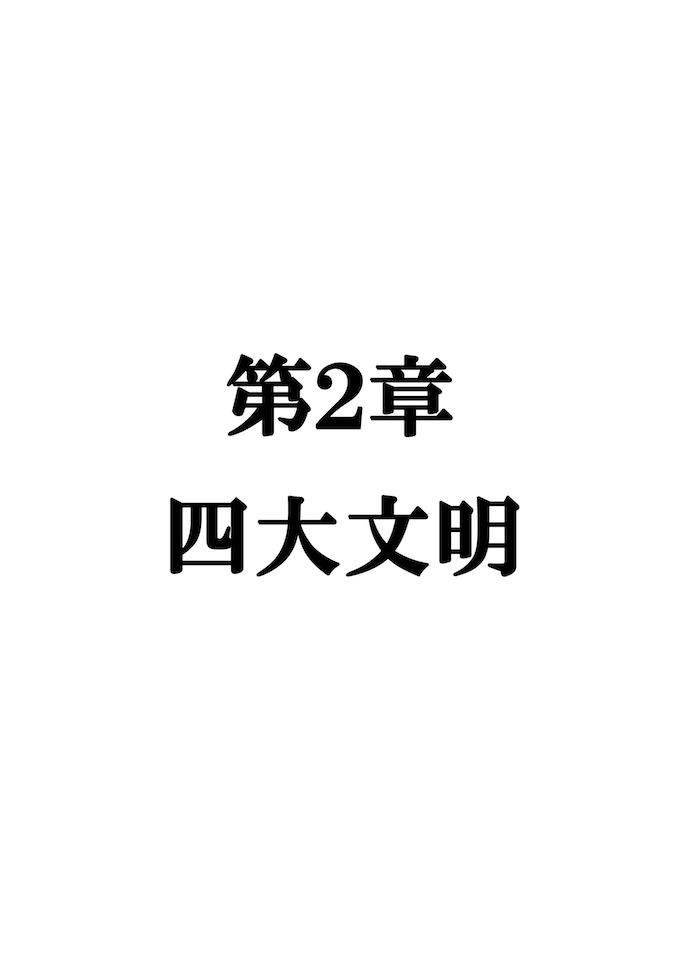 2-0.jpg