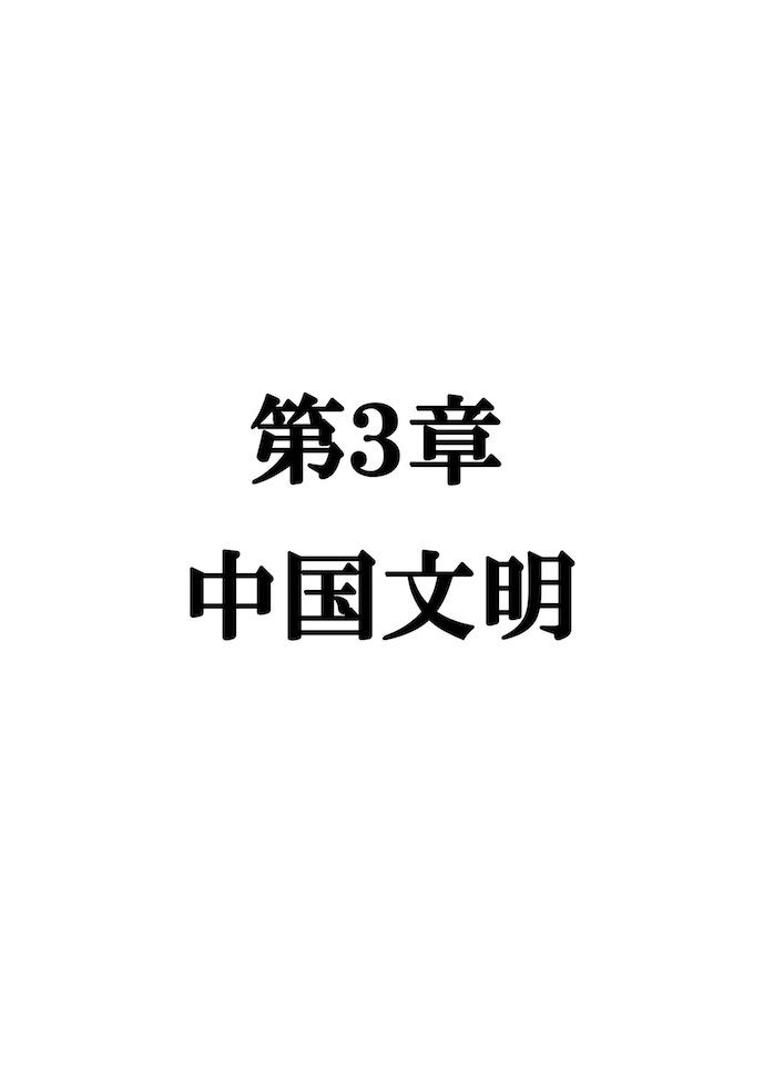 3-0.jpg