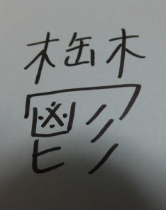 s_1505290007.jpg