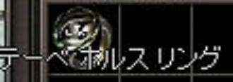 horusu300.png