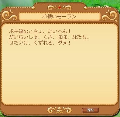 ss20150503_151349.jpg