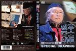 dvd_all_300.jpg